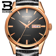 Switzerland men's watch luxury brand Wristwatches BINGER 18K gold Automatic self-wind full stainless steel waterproof  B1128-12