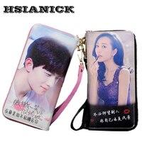 Wedding Friends Bithday Gift Suprise Zipper Wallet Long Style Photo Customized DIY Wallet Small Handbag