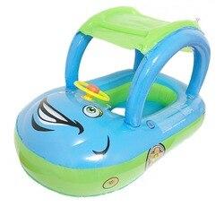 3 ألوان الصيف الطفل تعويم مقعد سيارة قارب السباحة نفخ الأطفال الاطفال الدوائر المطاطية سلامة حمام السباحة الملحقات
