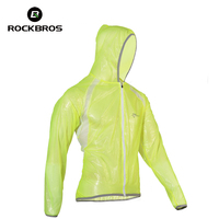 Rockbros Rainproof Cycling Jacket Raincoat With Hood Men Waterproof Bike Bicycle Raincoat Outdoor Sports Portable Wind