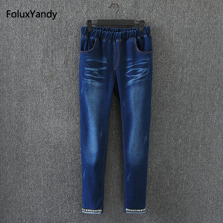 Slim Elastic Jeans Female Trousers Brand New Casual Letter Cuffs Denim Pencil Pants Plus Size 3 4 XL Blue KK2908 plus size pants the spring new jeans pants suspenders ladies denim trousers elastic braces bib overalls for women dungarees