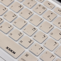 US Layout Luxury Champagne Gold Hebrew Silicone Keyboard Cover Skin For Macbook Air 13 Pro 13