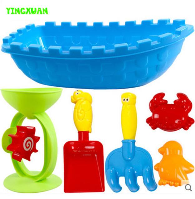 Happyxuan 7 peças set crianças praia barco brinquedo chaleira ampulheta molde caranguejo de água e areia play crianças diversão ao ar livre