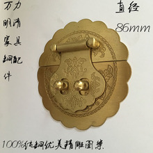 Special offer; Chinese antique copper box buckle card / box jewelry box retro wooden classic copper copper fittings