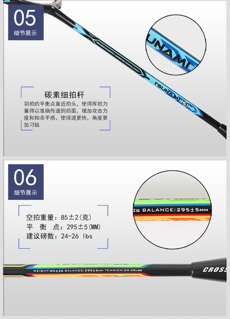 Crossway 2Pcs Competition Level Professional Badminton Rackets Doubles Training Sport Game Badmintonrackets Carbon Lightest 75G 16