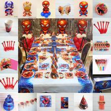 Cartoon spider  theme party decoration childrens birthday supplies collection decorations kid