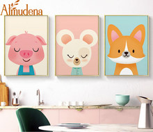 ALMUDENA No Frame Nordic A4 Poster Cute Cartoon Animal Canvas Painting Modern Children Room Decoration Modular Wall Art Picture(China)