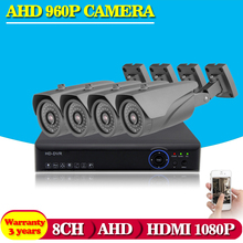 8CH CCTV DVR System AHD DVR 960P 1.3 Megapixels Enhanced IR Security Camera 2500TVL CCTV Camera Security System No HDD