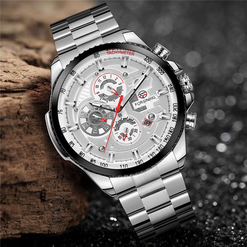 Часы FORSINING GMT1137-4