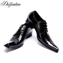 Deification Elegant Gentleman Wedding Dress Shoes Lace-Up Real Leather Shoes Square Toe Classic Men Formal Business Flat Shoes цена 2017