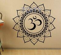 ماندالا نمط الفينيل الجدار صائق om رمز الهندي ملصقات ناماستي اليوغا تصميم النافذة الجداريات المنزل الداخلية H57cm x W57cm