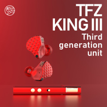 TFZ/KING iii,Dynamic Driver Monitor In-ear earphones,2pin 0.78mm HIFI Detachable earphone, Adopt TFZ third generation sound unit the fragrant zither tfz exclusive king 2pin interface hifi monitor in ear sports earphone customized dynamic dj earphone