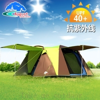 UV Brand new full automatic 3 4 person anti rain wind proof hiking travel cycling fishing family beach outdoor camping tent