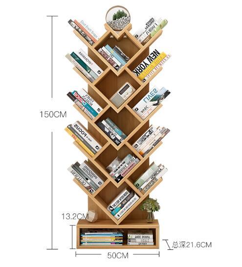 150CM Tree Shape Book Shelf Study Room Bookcase Wood Storage Rack