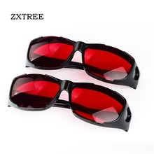 Zxtree красный зеленый цвет слепой HD Очки корректирующие Для женщин Для мужчин Цвет-слепота Очки Цвет слепой драйвер Светофор очки