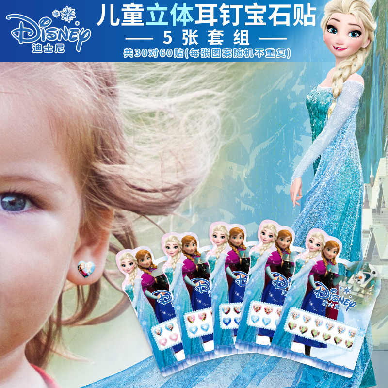 1pcs/lot Disney 2019 New Children Stereo Stud Earrings Gem Sticker Acrylic Drill Stickers Frozen princes Children's Toy Stickers