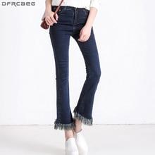 Vintage Fringe Women Jeans 2018 New 4XL 5XL Plus Size High Waist Jeans Skinny Ladies Denim Jeans Streetwear Elastic Flare Pants