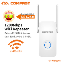 COMFAST 1200Mbps WiFi Repeater Dual Band Signal Amplifier Wireless Router Long Range Extender CF-WR752AC
