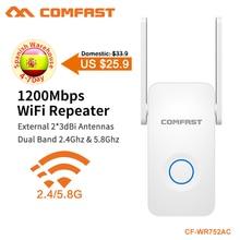 COMFAST 1200 Мбит/с WiFi ретранслятор двухдиапазонный WiFi усилитель сигнала беспроводной маршрутизатор длинный WiFi расширитель диапазона маршрутизатор CF-WR752AC-V2
