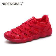 Mesh Running Shoes for Men Breathable Fashion Sneakers Spring Summer Outdoor Jogging Sports ShoesSize 39-44 fashion flyknitting summer men sports shoes colorful letter decor running jogging shoes breathable mesh upper sneakers