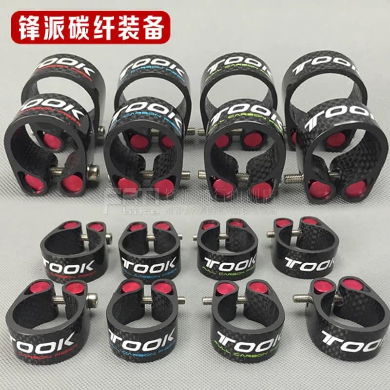 "TOSEEK Carbon Fiber  27.2//30.8//31.6/"" Seatpost MTB Bike Seatpost Aluminum Clamp"