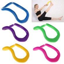 Круг для йоги, растягивающееся кольцо для йоги, домашнее женское фитнес-оборудование, фасция, массаж, тренировка, Пилатес, бодибилдинг, упражнения