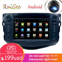 Бесплатная камера Android 7,1 ядра 1 ГБ Оперативная память машинный DVD проигрыватель для Toyota RAV4 для Toyota Previa RAV 4 2006 2007 2008 2009 2010 2012 gps BT Радио