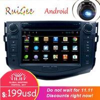 Free camera Android 7.1 Core 1GB RAM Car DVD Player For Toyota RAV4 RAV 4 2006 2007 2008 2009 2010 2012 GPS BT Radio