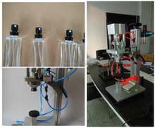 Пневматическая машина для обжима флаконов духов крышек и фиксации