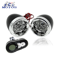 Sclmotos Motorcycle Mutilmedia MP3 Player Speakers Audio FM Radio Security Alarm Wireless Bluetooth Remote With USB