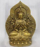 China's copper sculpture of guanyin bodhisattva figure of Buddha