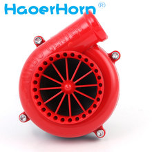 Universal Auto HAOER parts car fake dump Valve electronic turbo blow off valve sound blow off analog sound bov HR-1201