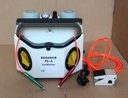 Предыдущий Пескоструйный Аппарат абразивный шкаф для ювелирных инструментов 220В