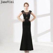 JaneVini 2018 Apliques de encaje vestidos de dama de Honor vestidos largos con cuentas sirena negro dama de Honor vestidos de fiesta de boda