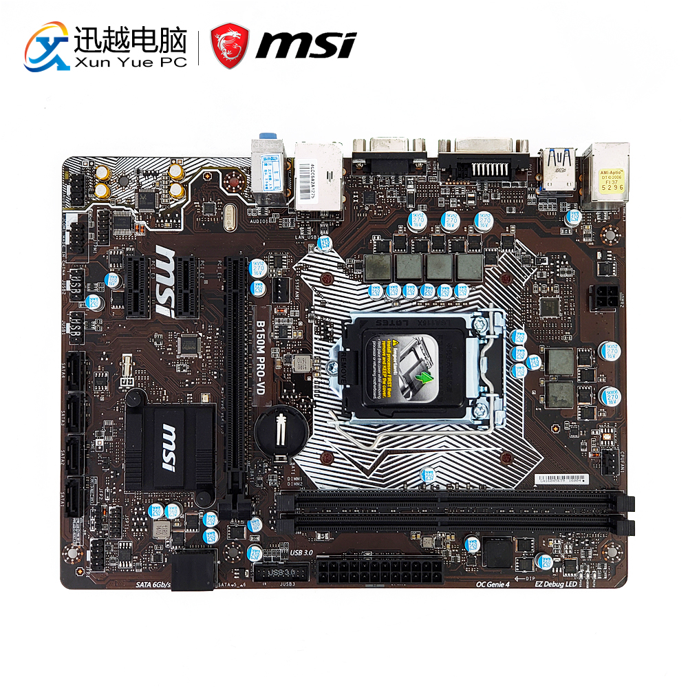MSI B150M PRO-VD Desktop Motherboard B150 Socket LGA 1151 i3 i5 i7 DDR4 32G SATA3 USB3.0 VGA DVI TPM Micro-ATX цена и фото