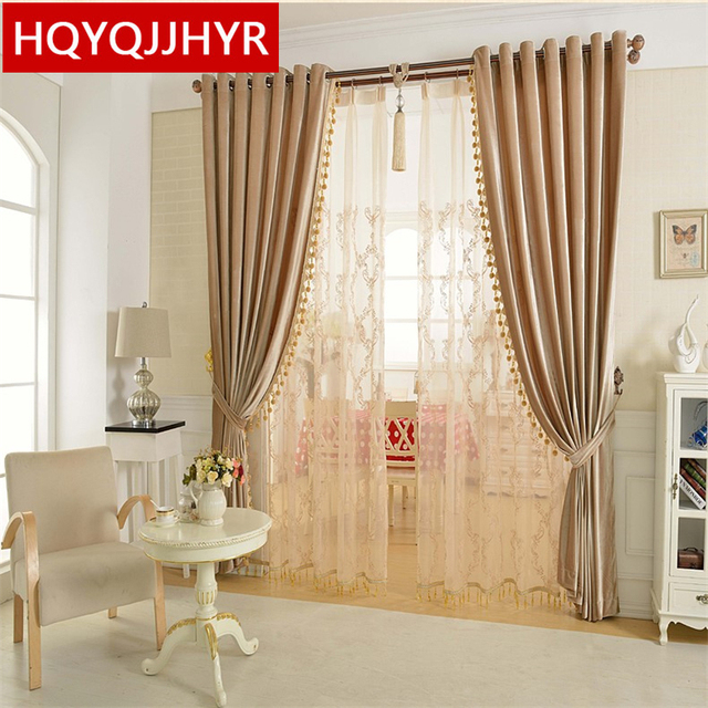 2017 New European Style Luxury Solid Color Blackout Curtain Fabric For Living Room Window
