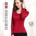 Female High-end Silk Knitting Silk Classic Long Sleeved T-shirt 100% SILK