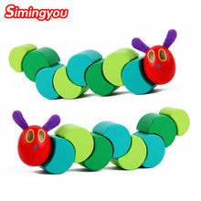Simingyou Montessori Wooden Toys The Very Hungry Caterpillars Children Anime Toy Drop Shipping(China)