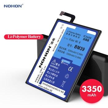 Аккумулятор Nohon для телефона XiaoMi Mi 6 3
