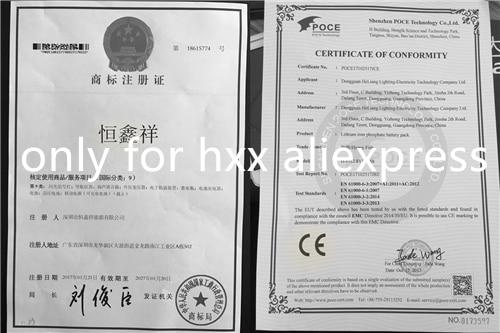 恒鑫祥商标注册证_速卖通 2907上传描述用
