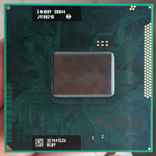 Procesador Intel Core i5 i5-2540M 2540M SR044 2,6 GHz Dual-Core Quad-Thread CPU 3M 35W Socket G2 / rPGA988B