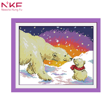 Two Little Polar Bears Embroidery Cross Set 11CT 14CT Printed On Canvas