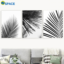 Palm Leaf Tree Posters And Prints Wall Art Canvas Painting Nordic Poster Black White Pictures For Living Room Quadro Decor