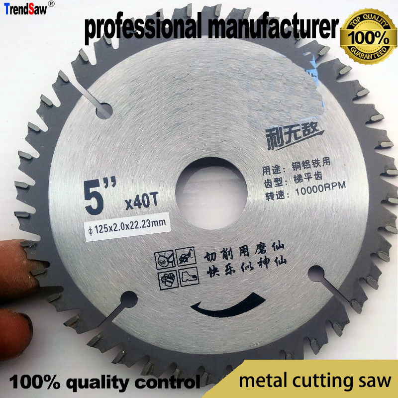 metal saw circle saw blade saw for wood metal steel al-alloy cutting at good price and fast delivery