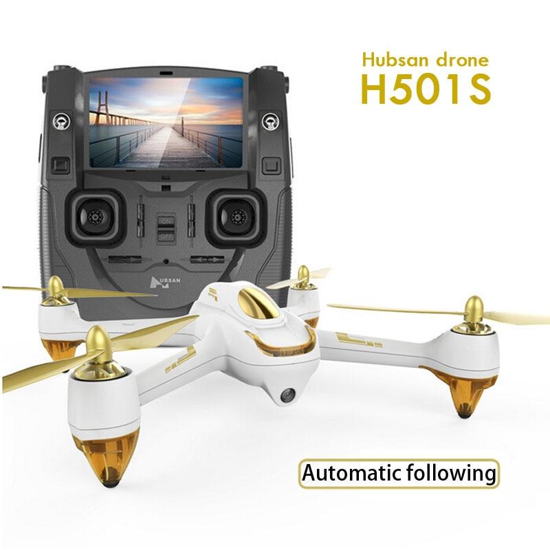 Hubsan H501S X4 FPV font b drone b font RC quadcopter 1080P camera GPS Follow me