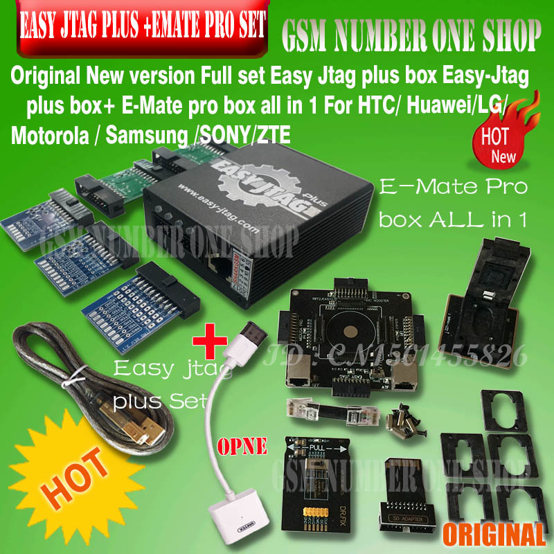 2019 ORIGINAL Newest Easy Jtag plus Box + New E-mate Box Emate Pro Box E-Socket EMMC TOOL all in 1 Free Shipping