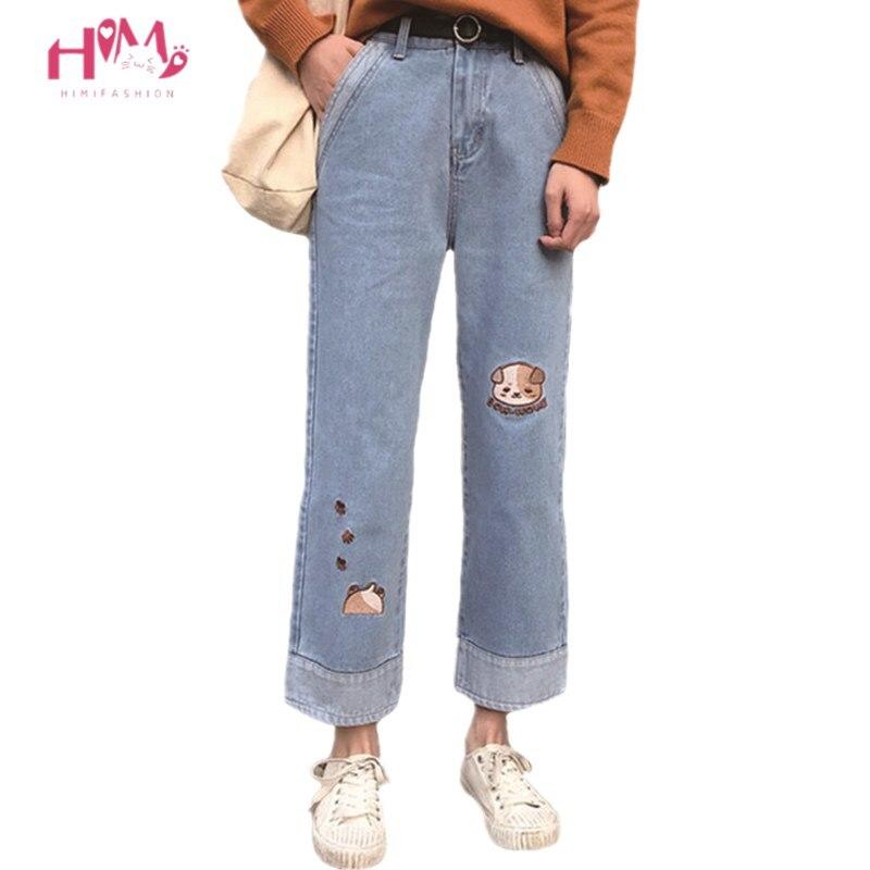 Fashion Women Denim Trousers 2019 Korean Casual Cute Embroidery Chic   Pants   Kpop High Waist Jeans Harajuku Street   Wide     Leg     Pants