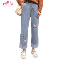 Fashion Women Denim Trousers 2018 Korean Casual Cute Embroidery Chic Pants Kpop High Waist Jeans Harajuku Street Wide Leg Pants