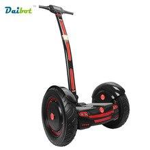Новинка года daibot A6 1000 Вт два колеса перила постоянный Электрический Велосипеды умный Баланс колеса электрический скутер Ховерборд ручка бар