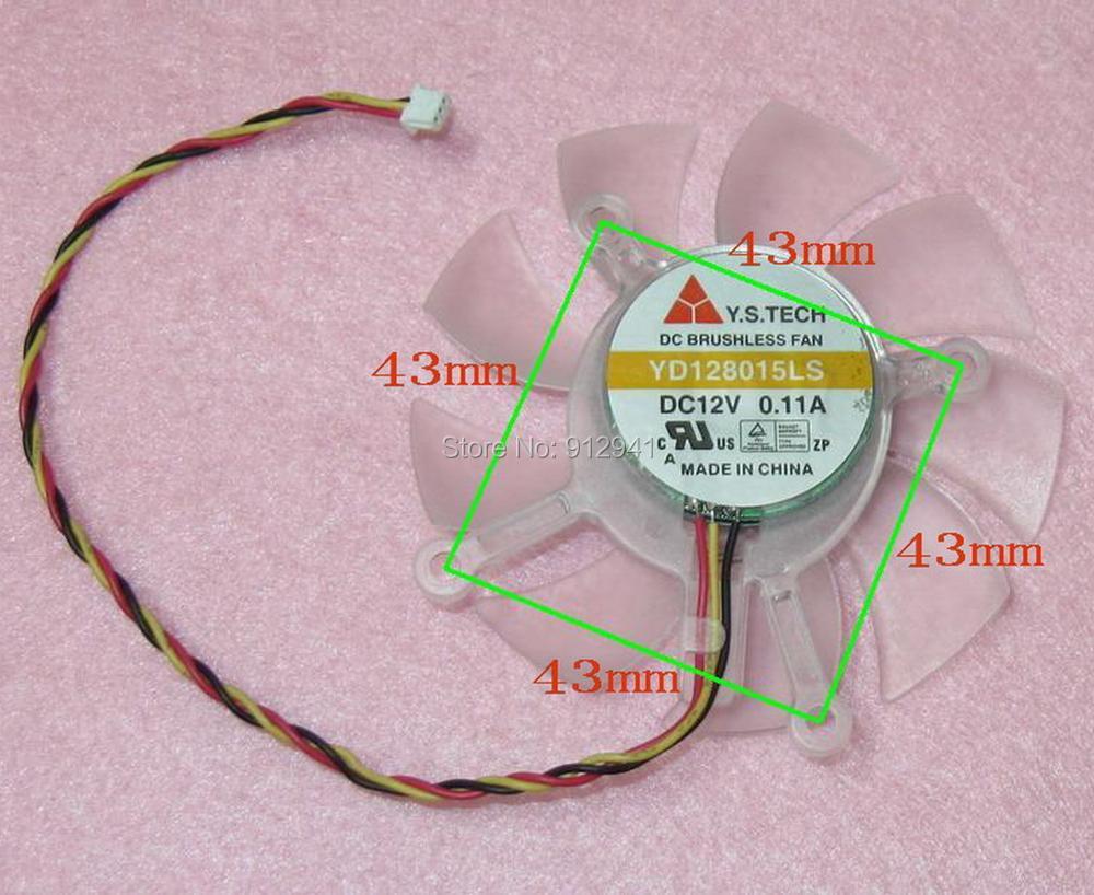 CoolerMaster FA07015E12BMC 7015 70mm x 70mm x 15mm PWM Kühler Lüfter ...